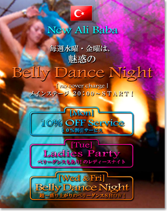"every wednesdays and fridays are ""belly dance night""!!"